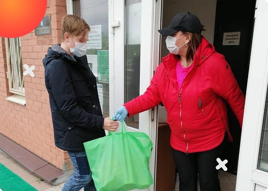Пакеты и мешки для сбора помощи