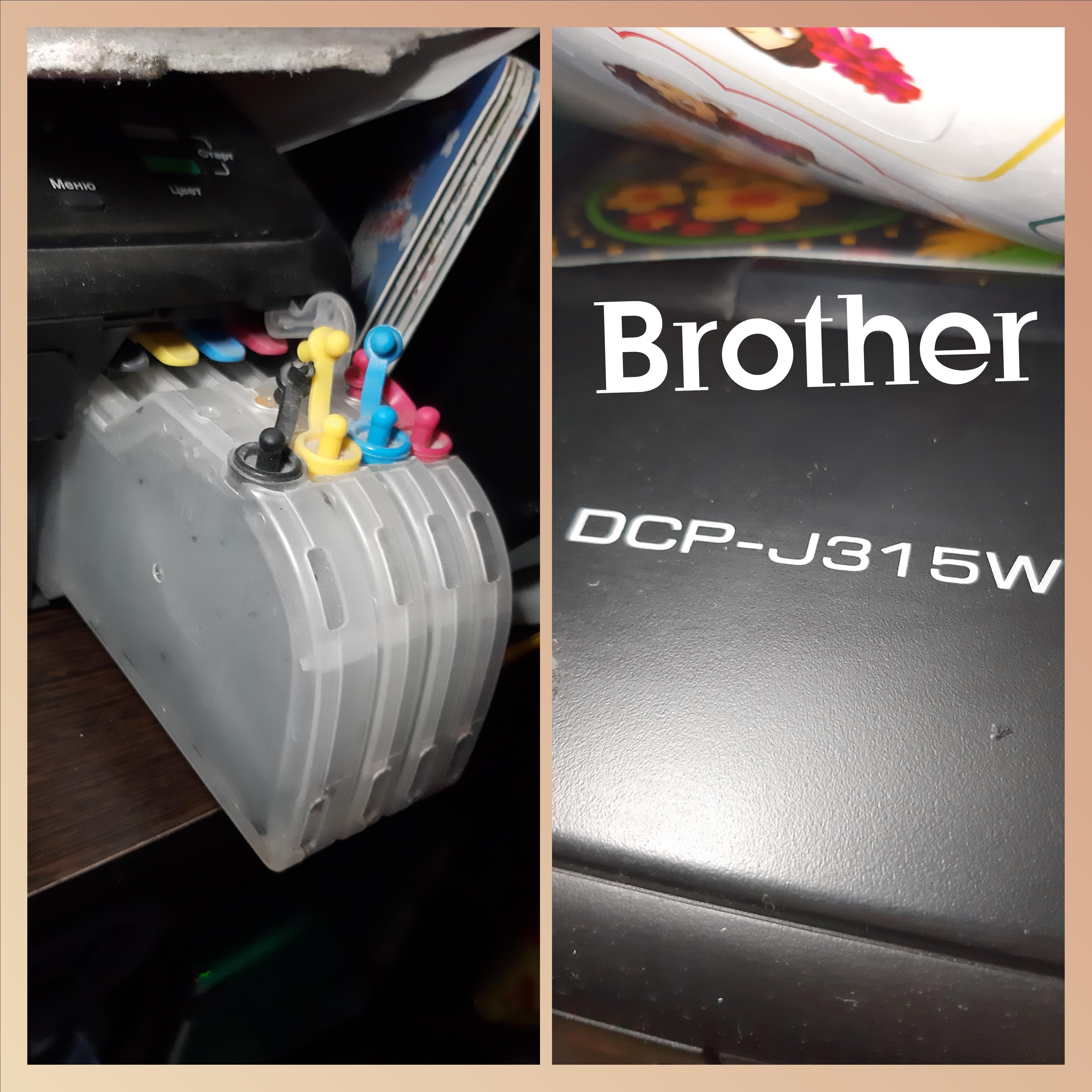 Помочь с принтером